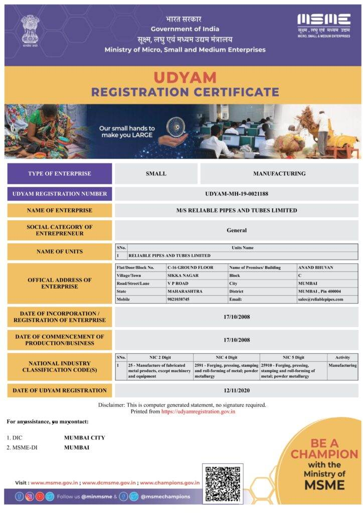 MSME-RELIABLE PIPES AND TUBES LIMITED_ Udyam Registration Certificate